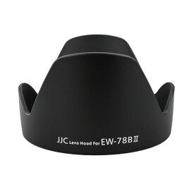 【あす楽対応】【即納】 JJC LH-78BII キヤノン EW-78BII 互換レンズフード [キャノン/Canon互換品]