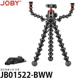 【送料無料】【あす楽対応】【即納】 JOBY JB01522-BWW ゴリラポッド リグ [デジタル一眼レフカメラ対応/耐荷重5kg/自由雲台付/アクセサリー用アーム付/GorillaPod/ジョビー]