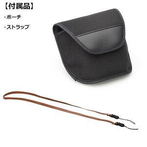 【送料無料】ケンコー・トキナーSG-M8x25MCケンコー双眼鏡[双眼鏡/明るくクリアな25mm口径/コンサートなどに最適/KenkoTokina]