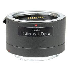 【送料無料】 ケンコー・トキナー テレプラス HD pro 2X DGX キヤノンEF用 [Canon エクステンダー 2倍 テレコンバーター]