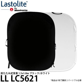 Lastolite LL LC5621 folding reversible black / white (150*180cm) ※A missing part: After an order, it takes approximately three months