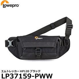 【送料無料】ロープロ LP37159-PWW エムトレッカーHP120 ブラック [ミラーレスカメラ+交換レンズ1〜2本収納可能/スリングバッグ/斜めがけバッグ/カメラバッグ/LP37159PWW/Lowepro]