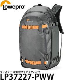 【送料無料】 ロープロ LP37227-PWW ウィスラー BP450AW II バックパック [70-200mmF2.8付一眼レフカメラ+予備カメラ+交換レンズ2〜3本+15インチノートPC収納可能/カメラバッグ/LP37227PWW/Lowepro]