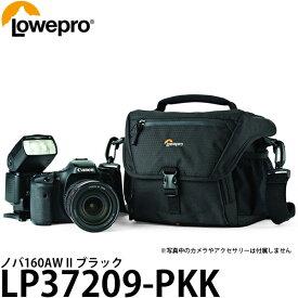 【送料無料】ロープロ LP37209-PKK ノバ160AW II ブラック [一眼レフカメラ+交換レンズ+ストロボ収納可能/ショルダーバッグ/カメラバッグ/Lowepro]