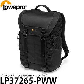 【送料無料】【あす楽対応】【即納】 ロープロ LP37265-PWW プロタクティック BP300AW バックパック [70-200mm付一眼レフ+交換レンズ2本+15インチノートPC収納可能/レインカバー付/カメラバッグ/LP37265PWW/Lowepro]