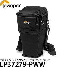 【送料無料】【あす楽対応】【即納】 ロープロ LP37279-PWW プロタクティック TLZ75AW トップローディングバッグ [70-200mmF2.8付一眼レフカメラ収納可能/レインカバー付/カメラバッグ/LP37279PWW/Lowepro]