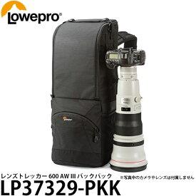 【送料無料】【あす楽対応】【即納】 ロープロ LP37329-PKK レンズトレッカー 600 AW III バックパック [600mmまたは800mmクラスの超望遠レンズを収納可能/レンズバッグ/カメラバッグ/LP37329PKK/Lowepro]
