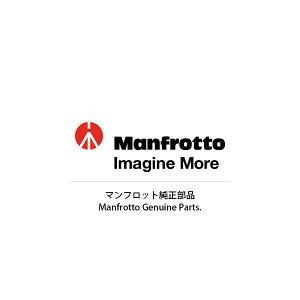 マンフロットスペアパーツR1026.40ASMPLATE