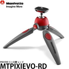 【送料無料】【あす楽対応】【即納】 マンフロット MTPIXIEVO-RD PIXI EVO ミニ三脚 レッド [一眼レフ対応テーブル三脚/耐荷重2.5kg/ピクシーエボ/MTPIXIEVOBK/Manfrotto]