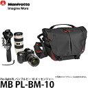 【送料無料】マンフロット MB PL-BM-10 Pro-light PL バンブルビー 10 メッセンジャー [デジタル一眼レフ対応/13イン…