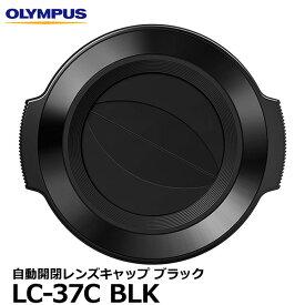 オリンパス LC-37C BLK 自動開閉レンズキャップ ブラック/ M.ZUIKO DIGITAL ED 14-42mm F3.5-5.6 EZ専用