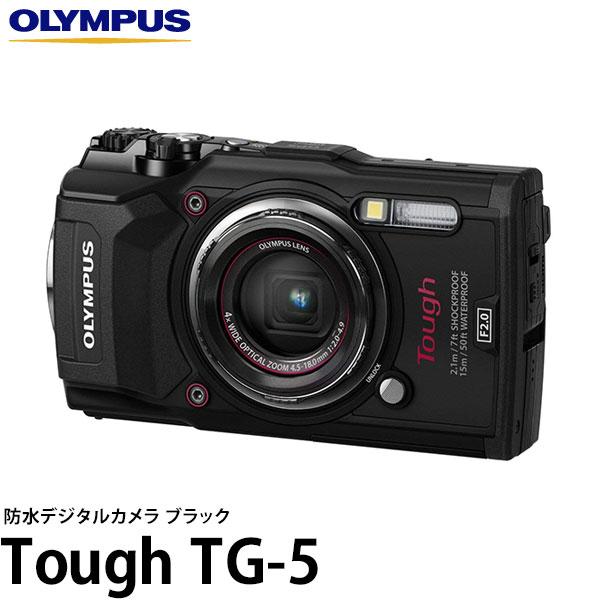 【送料無料】 オリンパス Tough TG-5 BLK ブラック [OLYMPUS 水深15m 防水デジタルカメラ アウトドア撮影向き] ※欠品:納期未定(11/22現在)