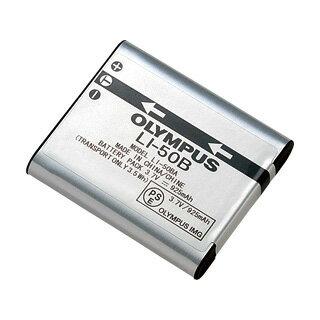 【メール便 送料無料】【即納】 オリンパス LI-50B リチウムイオン充電池 [OLYMPUS STYLUS TG-870/TG-860/TG-850/TG-835対応 LI50B]