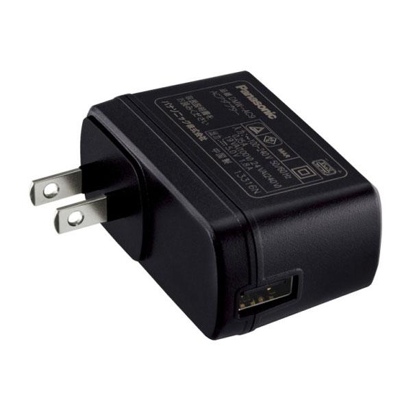 【あす楽対応】【即納】パナソニック DMW-AC9 ACアダプター [Panasonic LUMIX DMC-TX1/DMC-TZ85/DMC-TZ70/DMC-TZ60/DMC-TZ57/DMC-TZ55/HC-WX970M/HC-W870M/HC-W850M/HC-V750M対応]