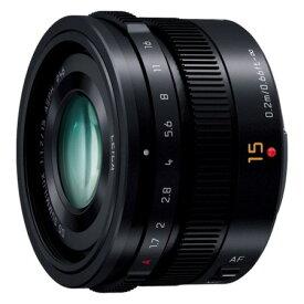 【送料無料】 パナソニック H-X015-K LEICA DG SUMMILUX 15mm F1.7 ASPH. ブラック