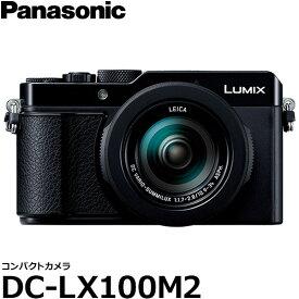 【送料無料】 パナソニック DC-LX100M2 LUMIX LX100II ブラック [光学3.1倍ズーム/総画素数 2177万画素/光学手ブレ補正/コンパクトデジタルカメラ/Panasonic]