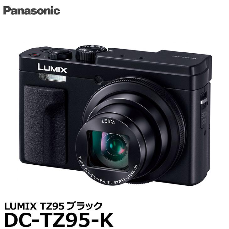 《4月25日発売予定》 【送料無料】 パナソニック DC-TZ95-K デジタルカメラ LUMIX TZ95ブラック [2030万画素 光学ズーム30倍 Bluetooth対応 デジタルカメラ] 【予約】