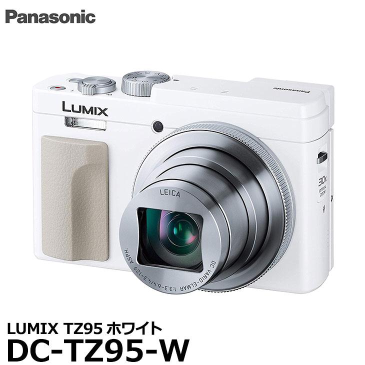 【送料無料】 パナソニック DC-TZ95-W デジタルカメラ LUMIX TZ95ホワイト [2030万画素 光学ズーム30倍 Bluetooth対応 デジタルカメラ]