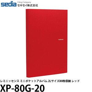 【メール便 送料無料】 セキセイ XP-80G-20 レミニッセンス ミニポケットアルバム 2Lサイズ80枚収納 レッド [アルバム用/ポケットアルバム/写真用/SEKISEI]