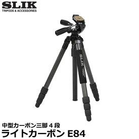 【送料無料】 スリック ライトカーボンE84 中型カーボン三脚4段 [SLIK 3ウェイ雲台付三脚 28mmパイプ径]