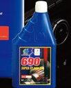 Omega オメガ ギアオイル 690レッドラベル 1L缶 SPEC 1 75W-90