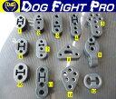 DOG FIGHT PRO 強化マフラーブッシュ【4番】ダウンマフラータイプ