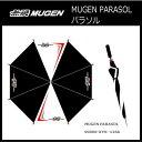【無限】MUGEN PARASOL パラソル 傘