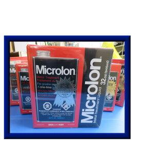 送料無料!(離島除く)Microlon(マイクロロン)メタルトリートメント リキッド 32oz 正規品 エンジントリートメント 32オンス