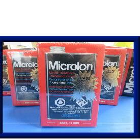 送料無料!(離島除く)Microlon(マイクロロン)メタルトリートメント リキッド 16oz 正規品 エンジントリートメント 16オンス