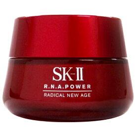 SK2 / SK-II(エスケーツー) R.N.A.パワー ラディカル ニュー エイジ(80g) 【国内正規品】【送料無料】【美容 乳液 】【RNA Power Radical New Age】 化粧品 コスメ 乳液 スキンケア