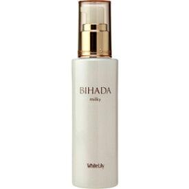 【送料無料】ホワイトリリー[White Lily]BIHADAミルキー80mlとろけるようにお肌へ浸透、思わず触れたくなるお肌に。