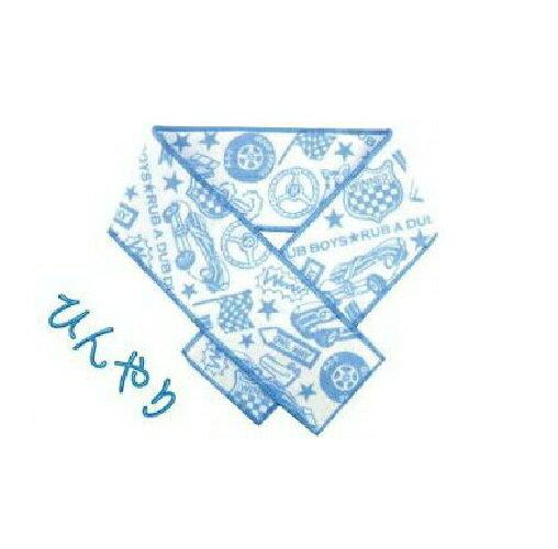 RUB A DUB DUB【ラブアダブダブ】BOYS ジュニアひんやりマフラー☆水で濡らして、強く振ると気化熱によってマフラーがひんやり!お子様でも装着簡単!くりかえし使えるECO なマフラーです!洗えます!!