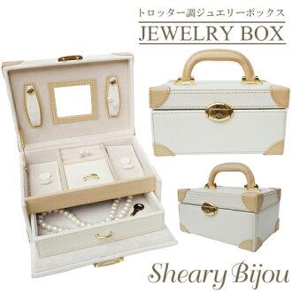 Put plenty of upscale Trotter-style jewelry box jewelry box jewelry box BOX Trotter jewelry case jewelry boxes large jewelry box antique travel box