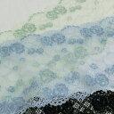 ストレッチレース 黒 花柄 薔薇 165mm巾 50cm単位 3色 日本製 服飾資材 手芸 日本製ポリウレタン糸使用 ソフトな伸縮 バラ柄 ストレッ…