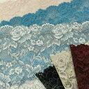 ストレッチレース 黒 花柄 薔薇 165mm巾 50cm単位 服飾資材 手芸 日本製ポリウレタン糸使用 ソフトな伸縮の バラ柄 ストレッチラッセル…