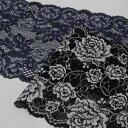 ストレッチレース 黒 花柄 薔薇 170mm巾 50cm単位 2色 日本製 服飾資材 手芸 ソフトな伸縮の バラ柄 ストレッチラッセ…