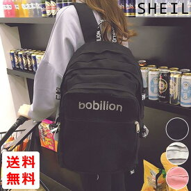 d421dc8e3f9d 【全品 送料無料】リュックサック レディース バッグ おしゃれ 大容量 通学 通勤 ロゴ 韓国