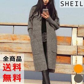 【送料無料】ロングコート コーディガン アウター ベージュ グレー セーター 大きいサイズ 冬 春 レディース