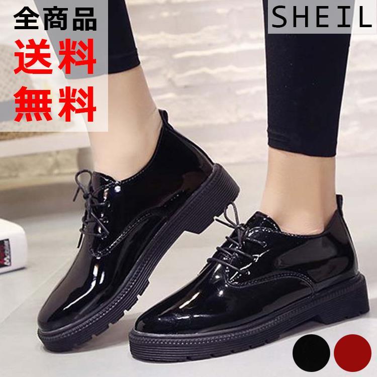 楽天市場】エナメル(スニーカー レディース靴):靴の通販