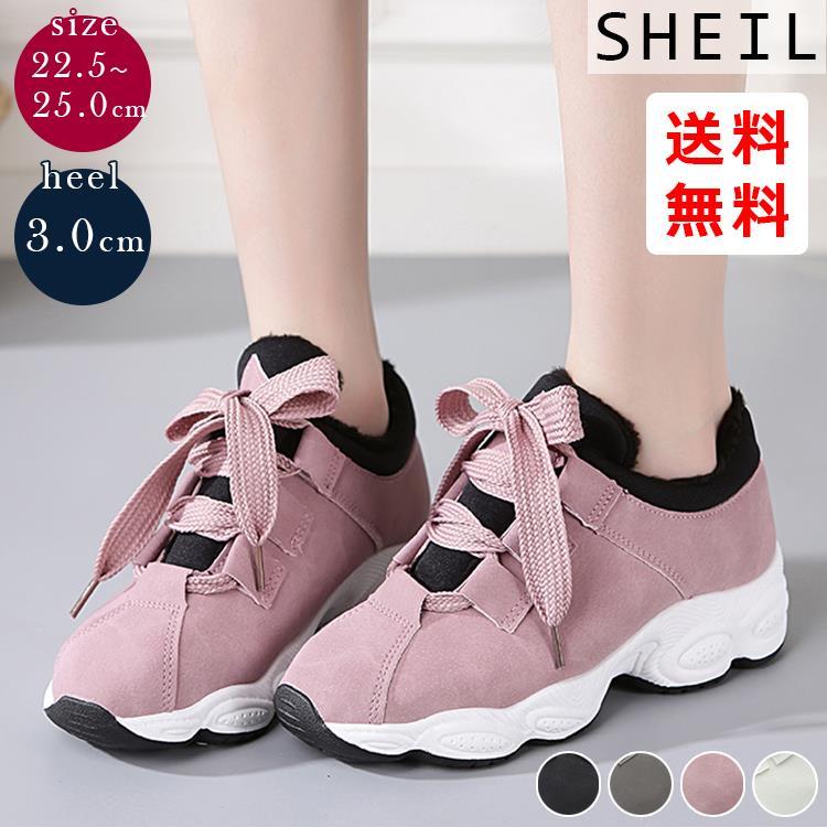 楽天市場】韓国(靴)の通販