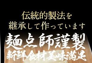 【150時間限定★1,980円】≪本州限定送料無料≫王さんの手包みジャンボ餃子(ぎょうざ・ギョウザ)30個中華プレゼントギフト生餃子