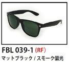 FBL039-1s