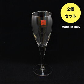 シャンパングラス「フィオーレ フルートシャンパン 165」ペア 2個セット おしゃれ お手頃 家庭用 業務用 カフェ風 ギフト 贈り物 レストラン Bormioli Rocco