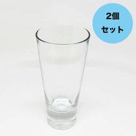イプシロン ロンググラス 320 2個セットおしゃれ お手頃 レストラン 業務用 家庭用 グラス カフェ風 ボルミオリロッコ Bormioli Rocco