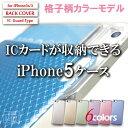 アイクレバーiPhone5/5s/SEケース 格子柄