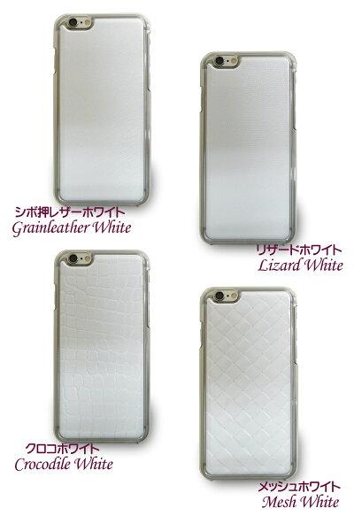 アイクレバーiPhone6/6sカバーレザー調モデル
