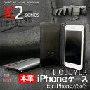 K2series アイクレバーアイクレバーiPhone7/6s/6ケース iPhone8もいけます!2枚のIC乗車券を切替えて使える!