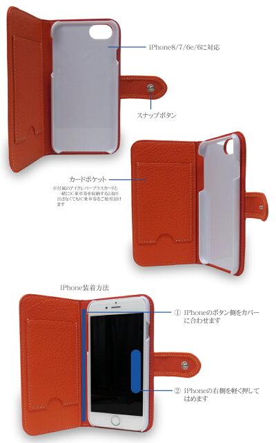 牛革iPhoneケース+アイクレバープラスカードセット