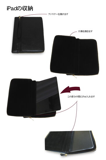 磁気シールドiPadPro/iPadケース