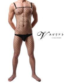 送料無料 メンズタイツ 薄地のパンスト素材 男性用タイツ メンズパンスト モッコリ セクシー ストッキング タイツ ボディストッキング